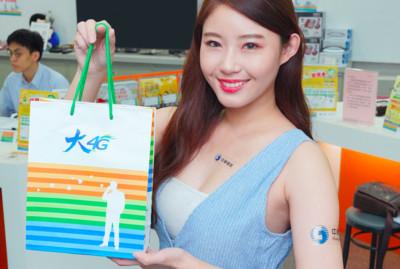 中華電信買iPhone最高折9千