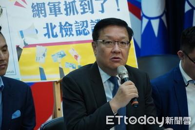國民黨要求謝長廷下台!前大使介文汲:要還蘇啓誠清白