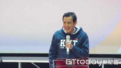 馬英九:不漲價不斷電 就投給韓國瑜