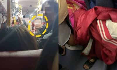 台灣大道公車疑有變態「背後玩生殖器」