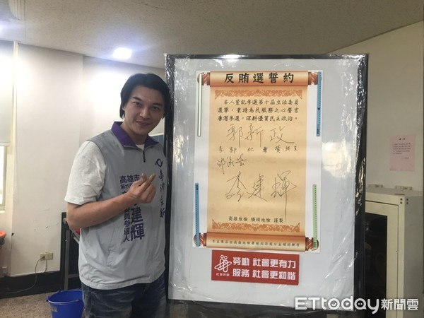 ▲高雄立委參選人李建輝總部遭破壞 。(圖/記者洪靖宜攝)