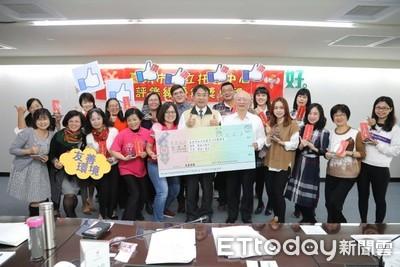 台南市表揚18家評鑑績優托嬰中心