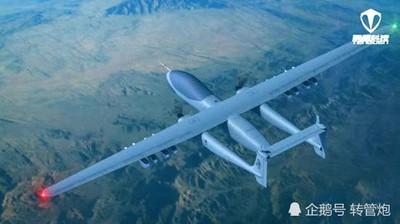 陸最大無人機曝!3000公里外殲敵