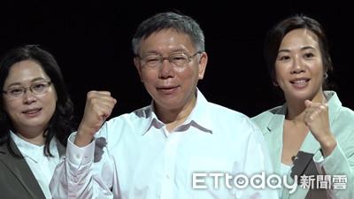游淑慧:柯文哲對楊蕙如一案多撈非常憤怒!