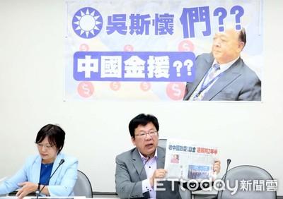 羅文山涉收受大陸政治獻金 民進黨:國民黨還有多少吳斯懷