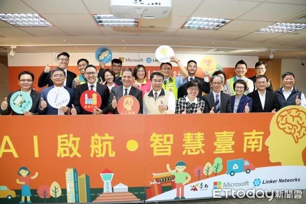 台南AI戰略新布局 黃偉哲與微軟、Linker Networks攜手合作