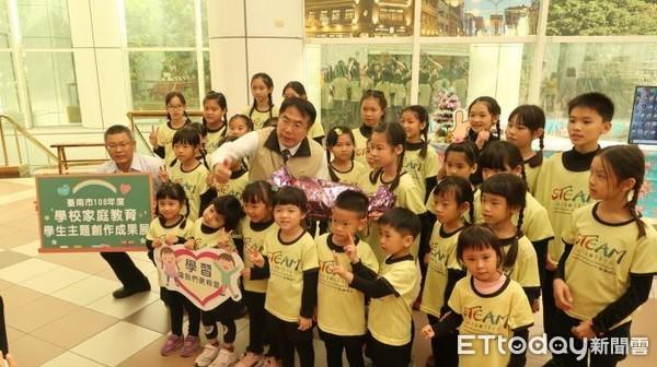 家庭教育學生創作得獎作品 台南市政府展出