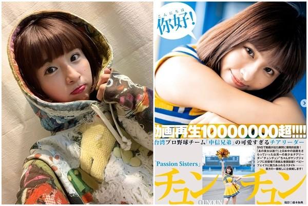 峮峮紅到日本!被封「台灣第一啦啦隊美少女」 登《週刊YOUNG JUMP》封面