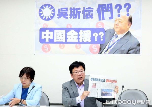 ▲▼民進黨團「吳斯懷們?中國金援?」記者會。(圖/記者屠惠剛攝)