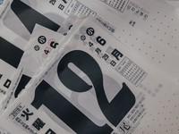 日本占卜2020生日運勢排名!1/5壽星財氣爆棚、最低迷落在5月
