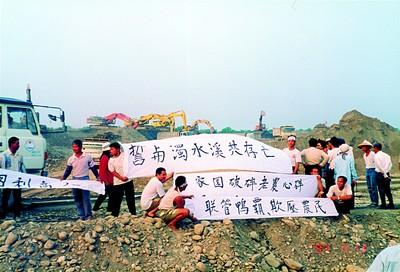 蘇治芬秀22年前濁水溪農民抗議照