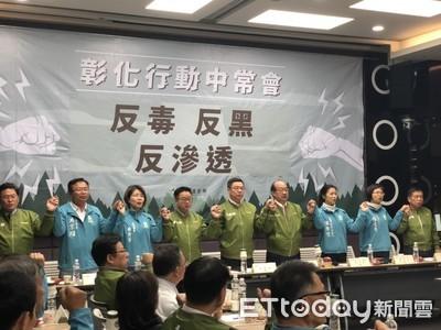 民進黨:國民黨彰化立委開始跟韓國瑜「拆夥」