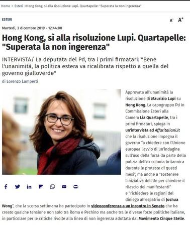▲▼義大利國會外交委員會通過支持香港示威者的決議案。(圖/翻攝自Affari Italiani)
