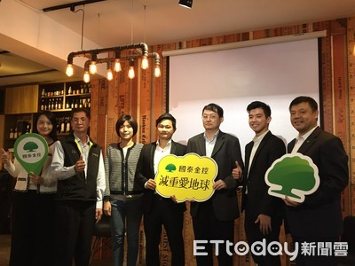 企業瘋綠電!國泰金推綠能公益2.0