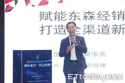 東森獲邀至大陸分享新連鎖事業