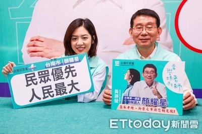 顏耀星與「學姊」黃瀞瑩共遊溪北