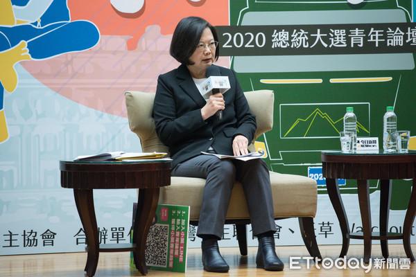 ▲總統蔡英文出席2020總統大選青年論壇。(圖/記者林敬旻攝)