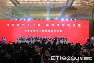 2019滬台十大新聞 雙城論壇居次