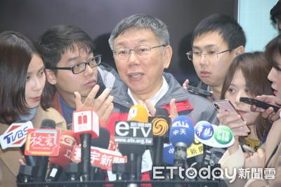 談泰簽 柯P:不歡迎台灣人就不要去啊