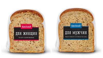 戰鬥民族的「性福麵包」!男生吃了體力超持久 女生防老化保青春