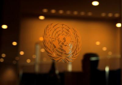 巴西對聯合國高額欠款將失去表決權