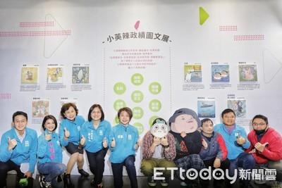 插畫家「藍島」酸韓國瑜:不要貴族裝平民