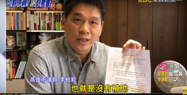 ▲▼楊蕙如「易始公司」小金庫曝光。(圖/翻攝自東森新聞)