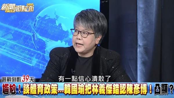 黃光芹分析韓國瑜個性。(圖/翻攝自YouTube/新聞面對面)