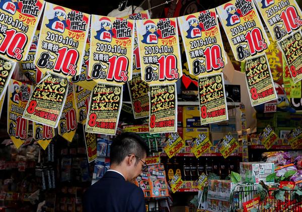 ▲▼ 日本消費稅,消費稅,日本商店。(圖/路透)
