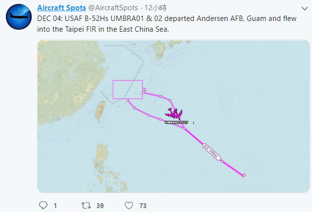 ▲▼Aircraft Spots披露,有兩架美軍B-52H轟炸機4日自關島安德森基地起飛後,進入台北飛航情報區巡航後,飛返安德森空軍基地。(圖/翻攝推特)