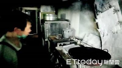 台華輪廚房起火幸無人傷亡