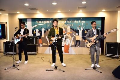 椅子樂團量身定做台灣燈會主題曲