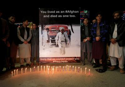 阿富汗居民哀悼中村哲:像家人被殺