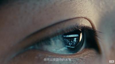 蔡推「英眼部隊」召募1.7萬人護民主