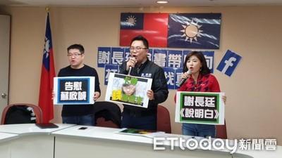楊蕙如案國民黨改轟柯P曾幫喬補助 要求接受調查