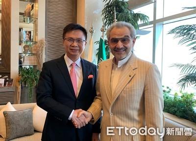 貿協董座黃志芳訪沙國親王瓦利德 中東首富透露找機會投資台灣