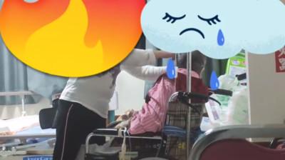 外勞看護強迫吃飯!輪椅嬤噎到打人她氣炸