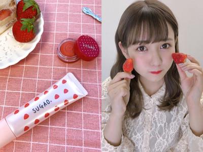 日本IG爆紅的SUGAO草莓限定組來了
