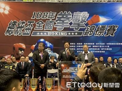 總統盃拳擊錦標賽  在新竹