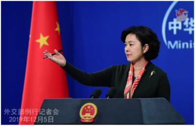 北約峰會未將中國列威脅 華春瑩:天下一家