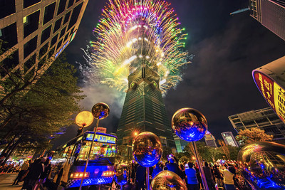 台北101跨年+春節吸客200萬人次