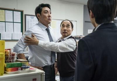 「韓國外換銀行」真實弊案未偵結