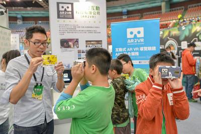 Ai TAOYUAN國際新創機器人節盛大開幕