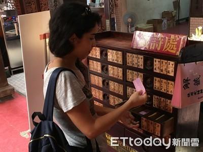 新北寺廟推雙語籤詩