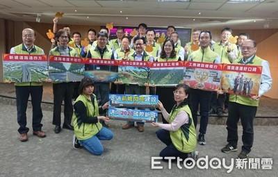 台南市工務局走過前瞻閃亮建設