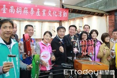 2019台南西港胡麻季產業文化