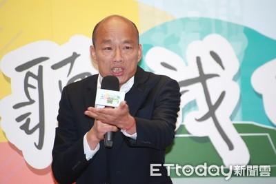 快訊/「戰爭沒贏家」韓國瑜承諾:絕不會恢復徵兵制!