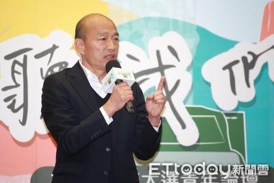 韓陣營:央廣韓黑新聞都會下廣告推播