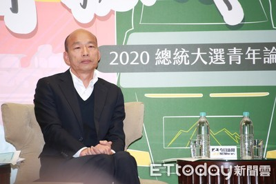 韓國瑜接受華爾街日報專訪 盼撕下親中標籤