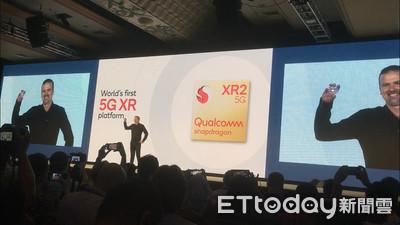 高通推5G擴增實境平台Snapdragon XR2